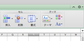excel_select-objects_2