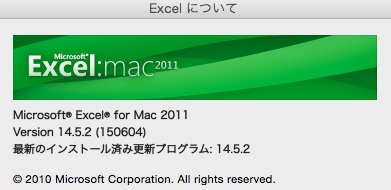 mac_excell2011