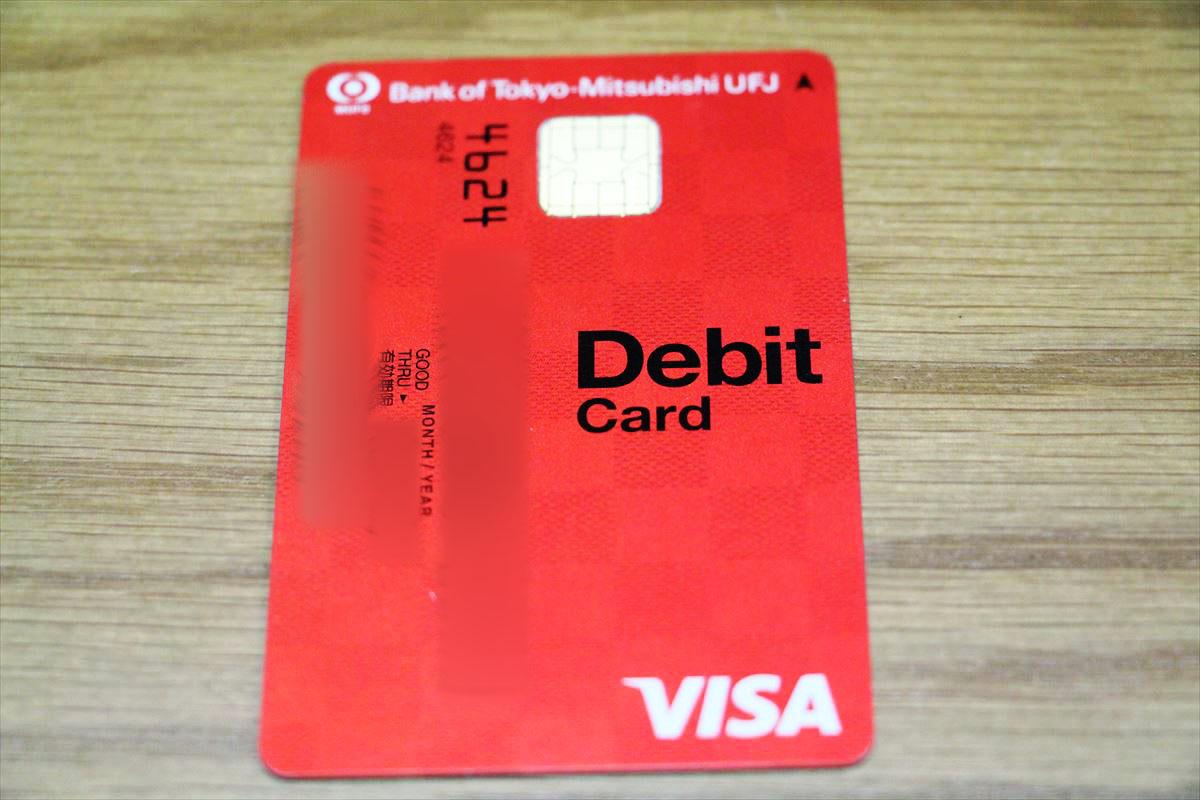 三菱東京UFJ VISA デビットカードの券面