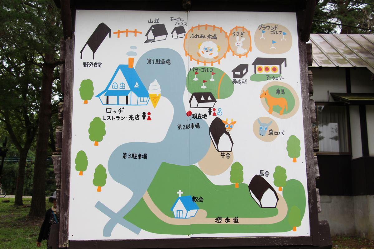 福島県の磐梯南ヶ丘牧場の全体図