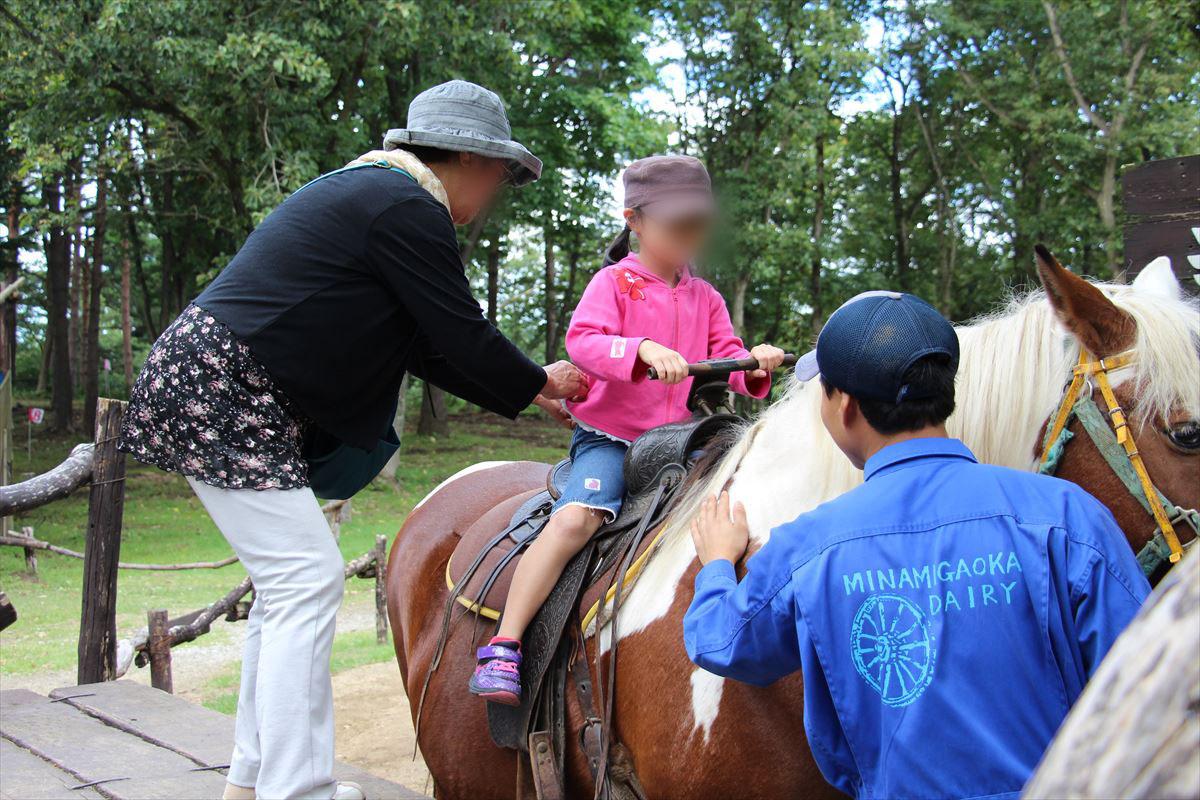 福島県の磐梯南ヶ丘牧場の乗馬体験