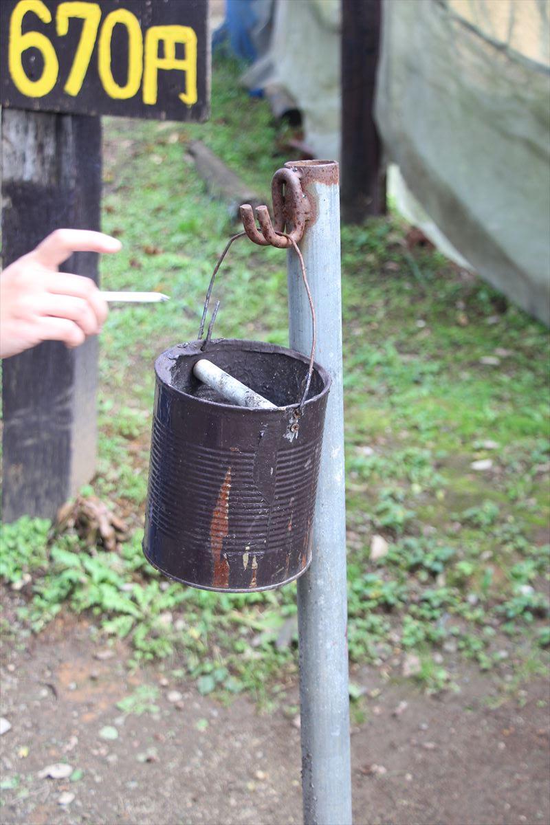 福島県の磐梯南ヶ丘牧場の喫煙所