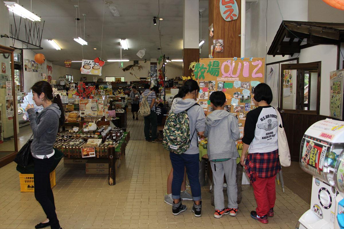 福島県の磐梯南ヶ丘牧場の売店