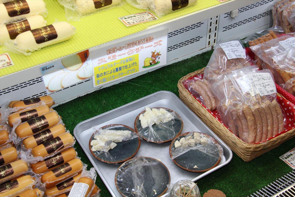福島県の磐梯南ヶ丘牧場のスモークチーズ試食