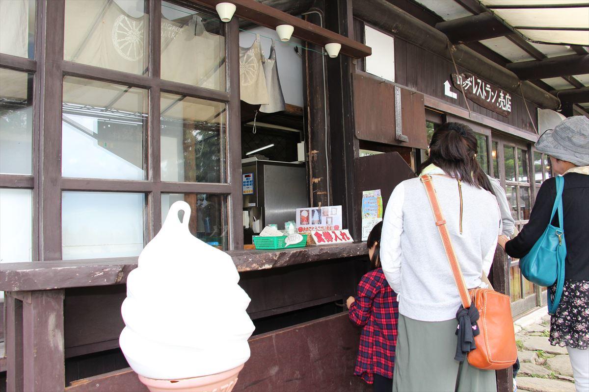福島県の磐梯南ヶ丘牧場のソフトクリーム