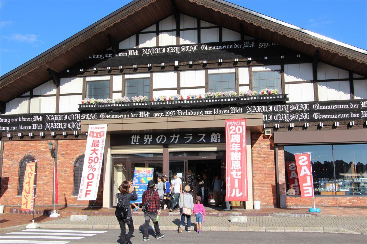 福島県猪苗代の世界のガラス館