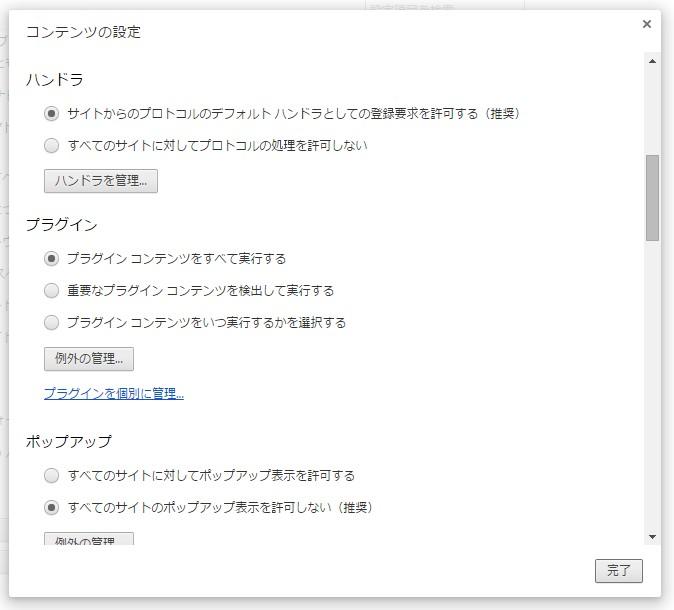 google-chrome_003