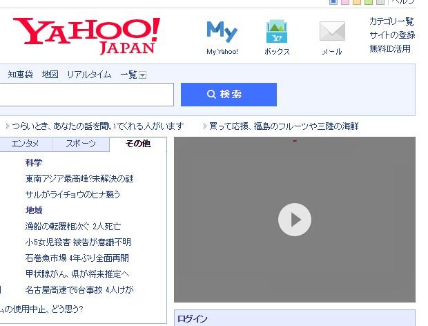 google-chrome_004