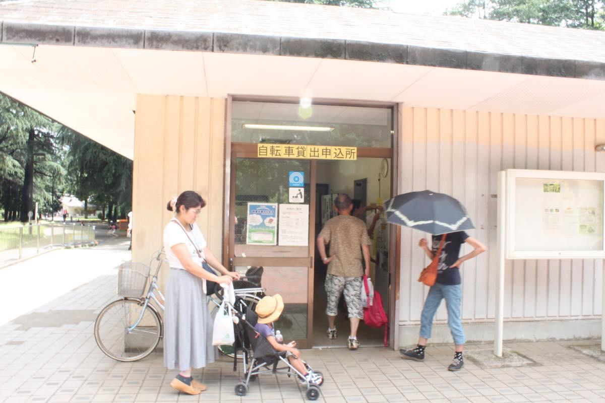 レンタルサイクルで遊べる代々木公園の自転車貸出申込所