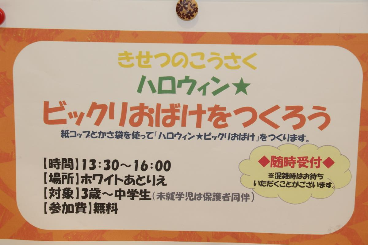 20151011_IMG_4853_th