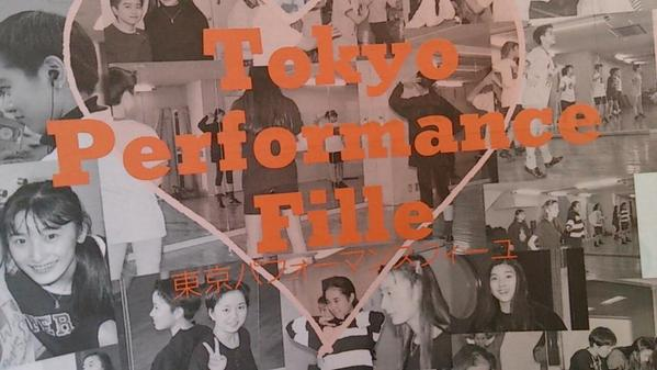 tokyoperformancefille