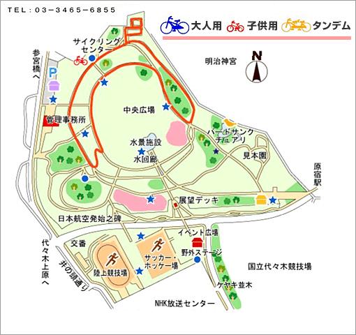 レンタルサイクルで遊べる代々木公園のサイクリングコース