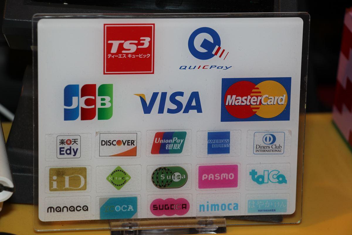 お台場レゴランドの支払いはクレジットカードOK