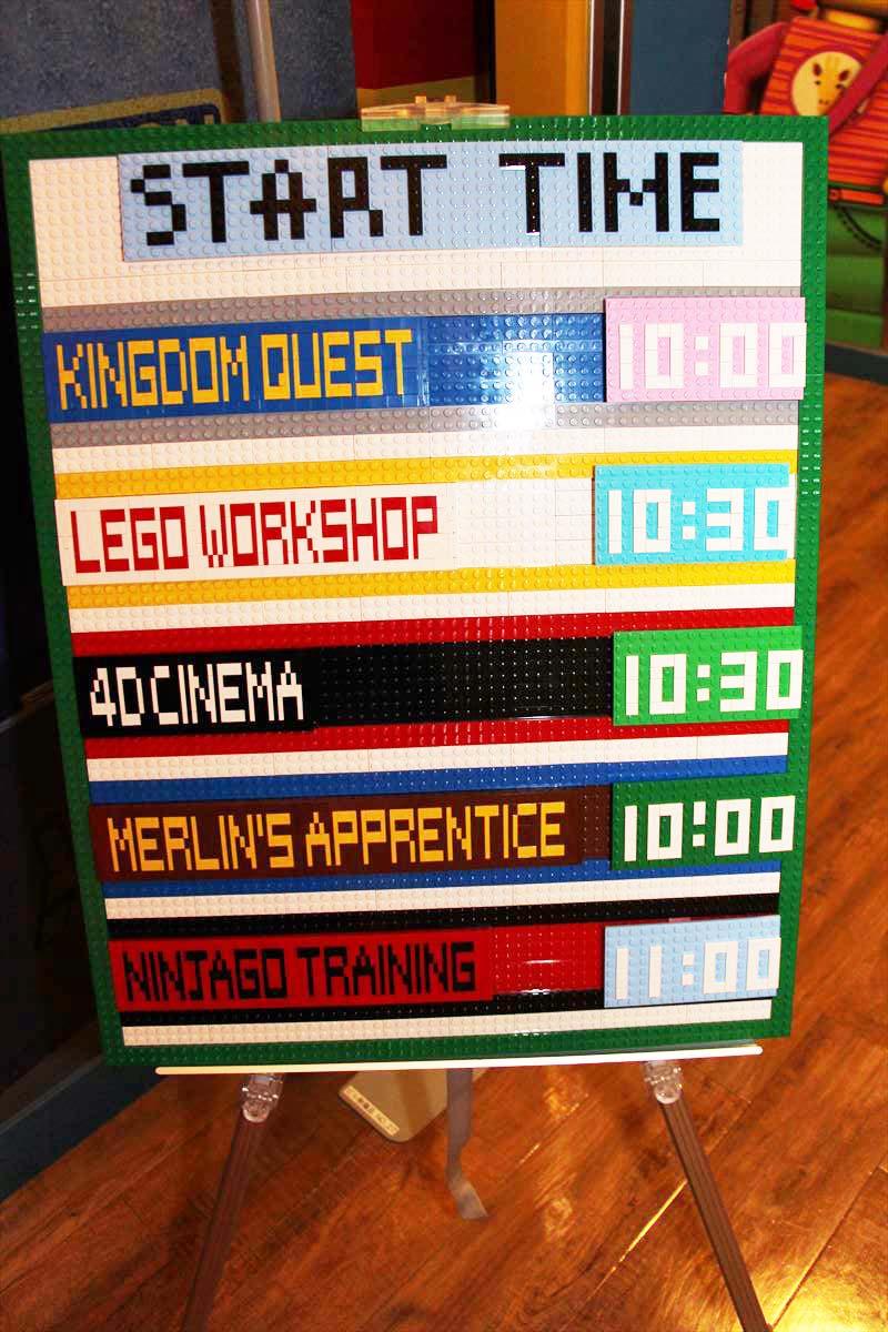お台場レゴランドのイベントスタート時刻表
