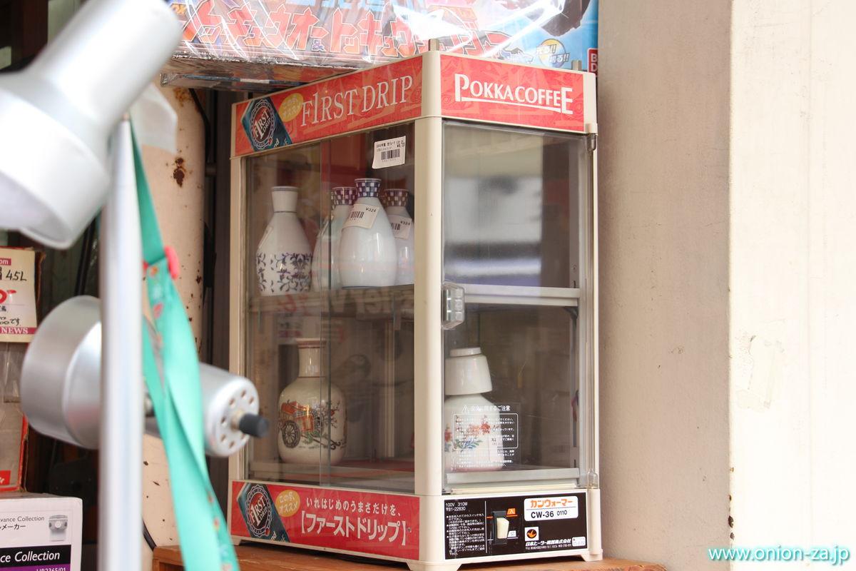 戸越銀座のリサイクルショップザックの商品