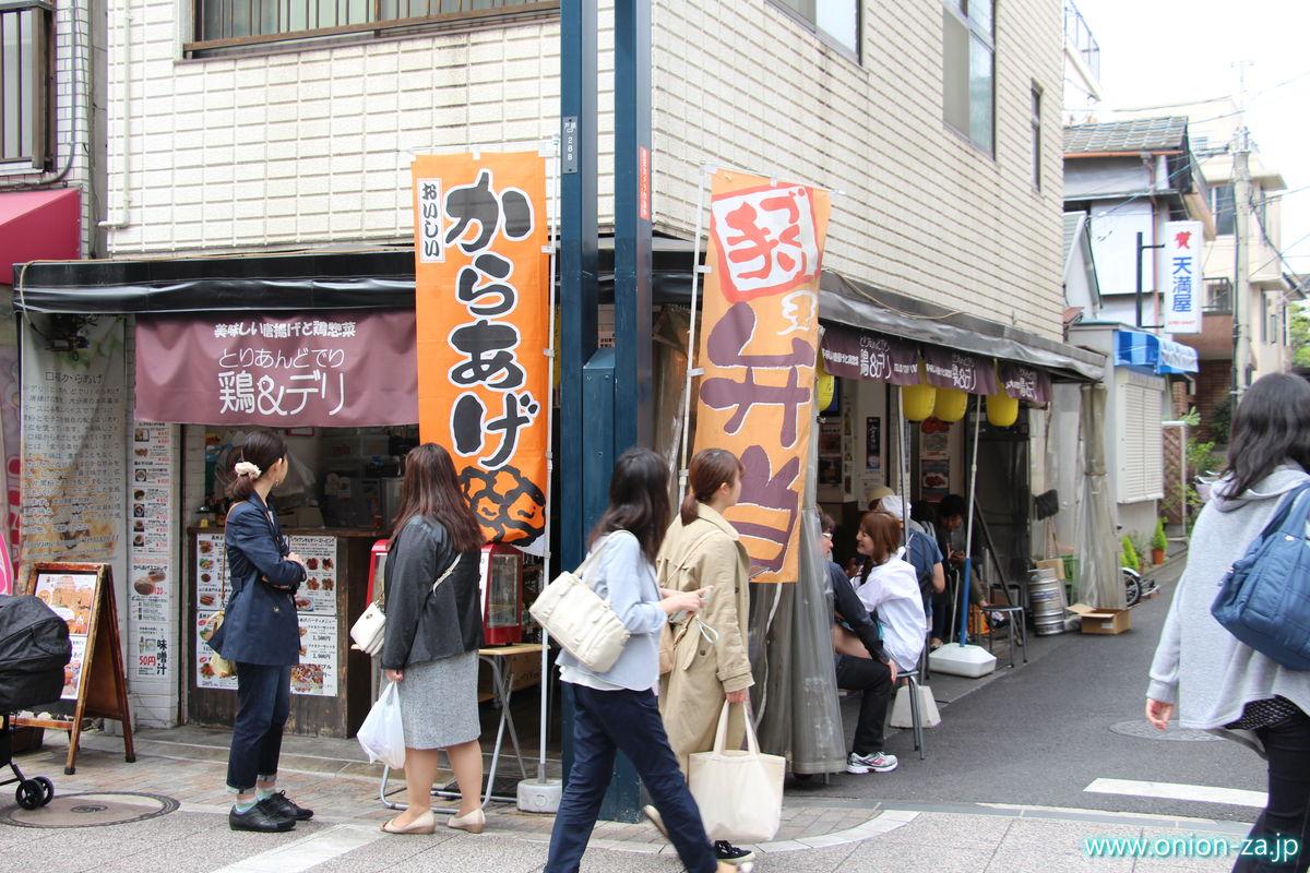 戸越銀座商店街の鶏&デリ