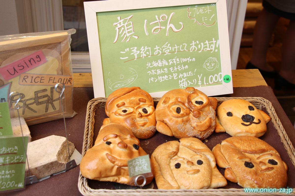 戸越銀座商店街の米パン処「米魂」似顔絵パン
