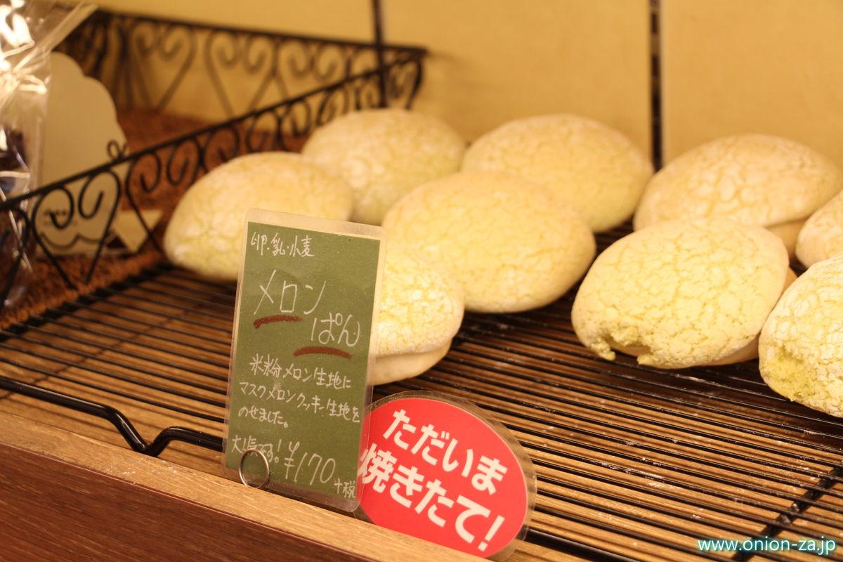 戸越銀座商店街の米パン処「米魂」米粉メロンパン