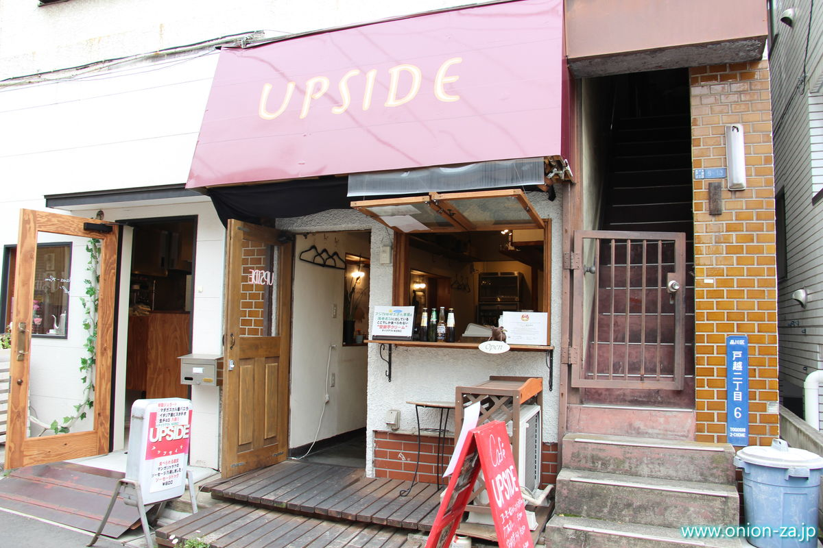 戸越銀座のバル「UPSIDE」