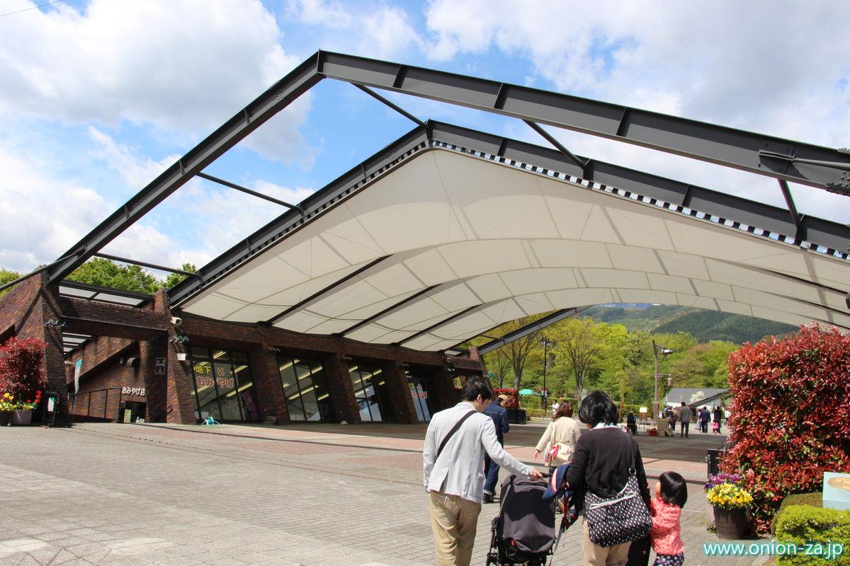 福島県「四季の里公園」のお土産屋さん