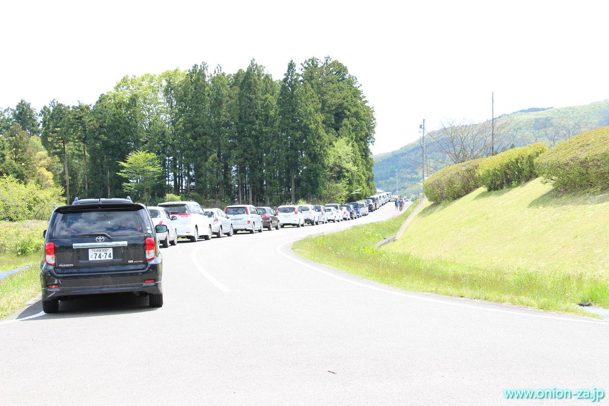 福島県「四季の里公園」の駐車場は満車