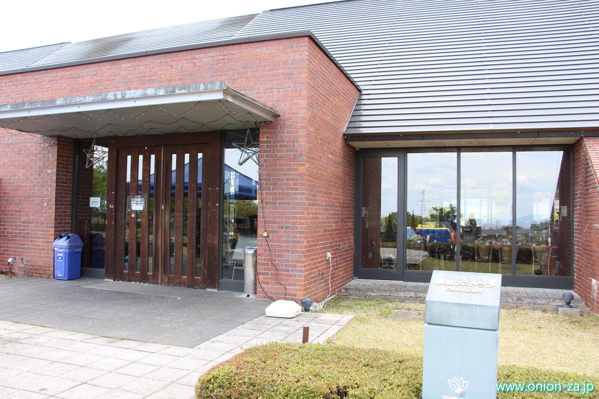 福島県「四季の里公園」にあるアサヒビール園