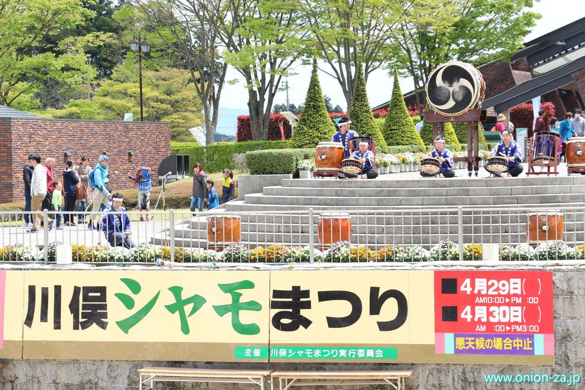 福島県「四季の里公園」の川俣シャモ祭り