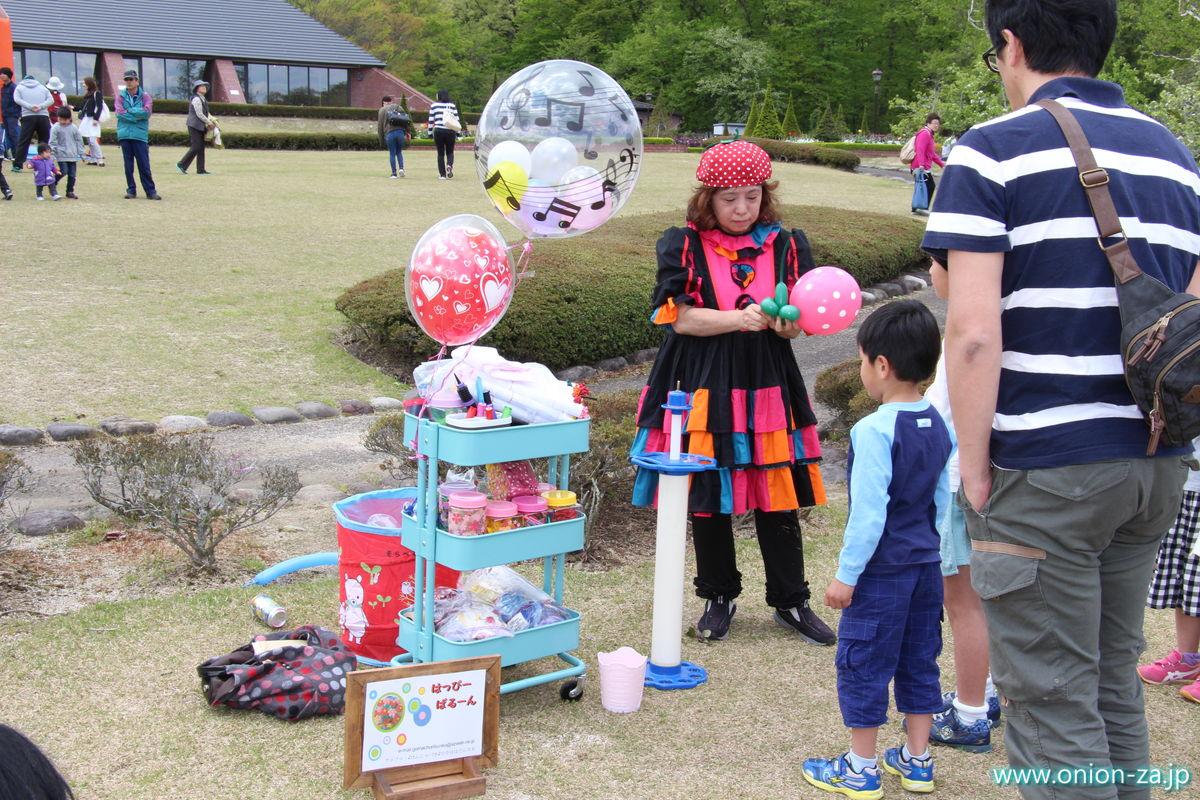 福島県「四季の里公園」の無料風船サービス
