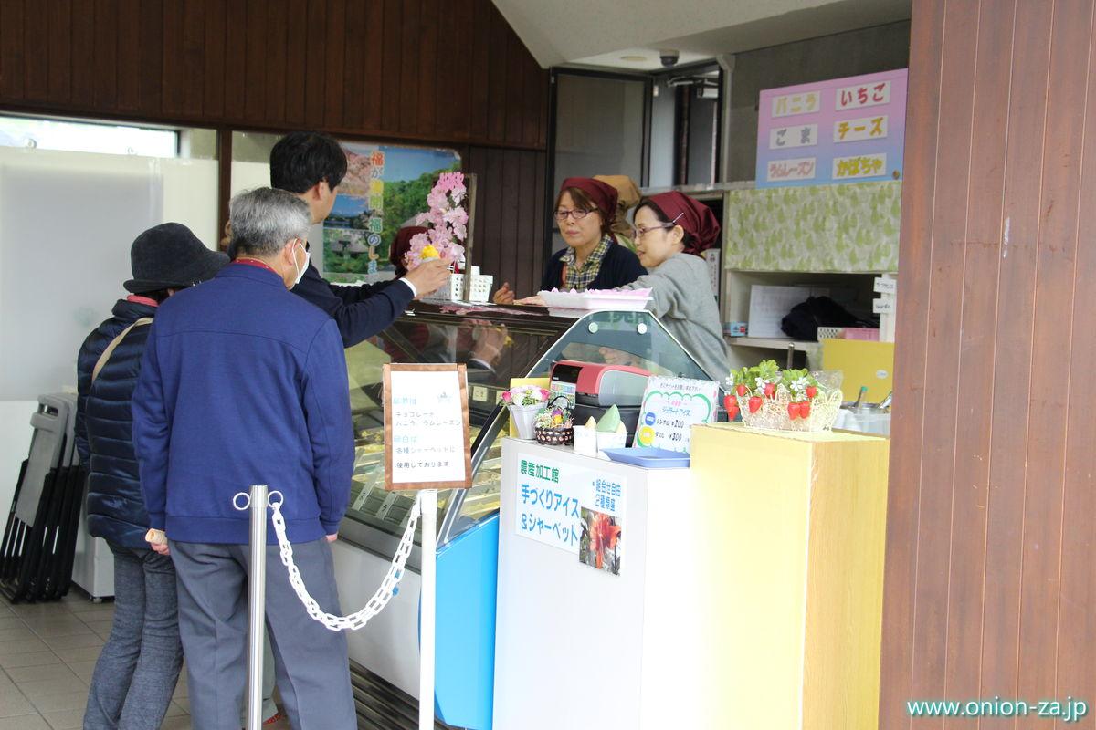 福島県「四季の里公園」の手作りジェラートは6種類