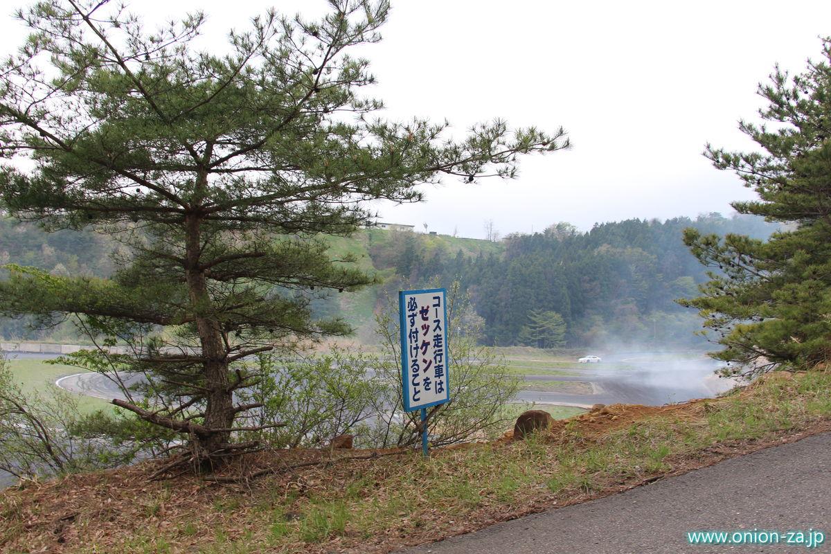 福島県二本松市のエビスサーキット