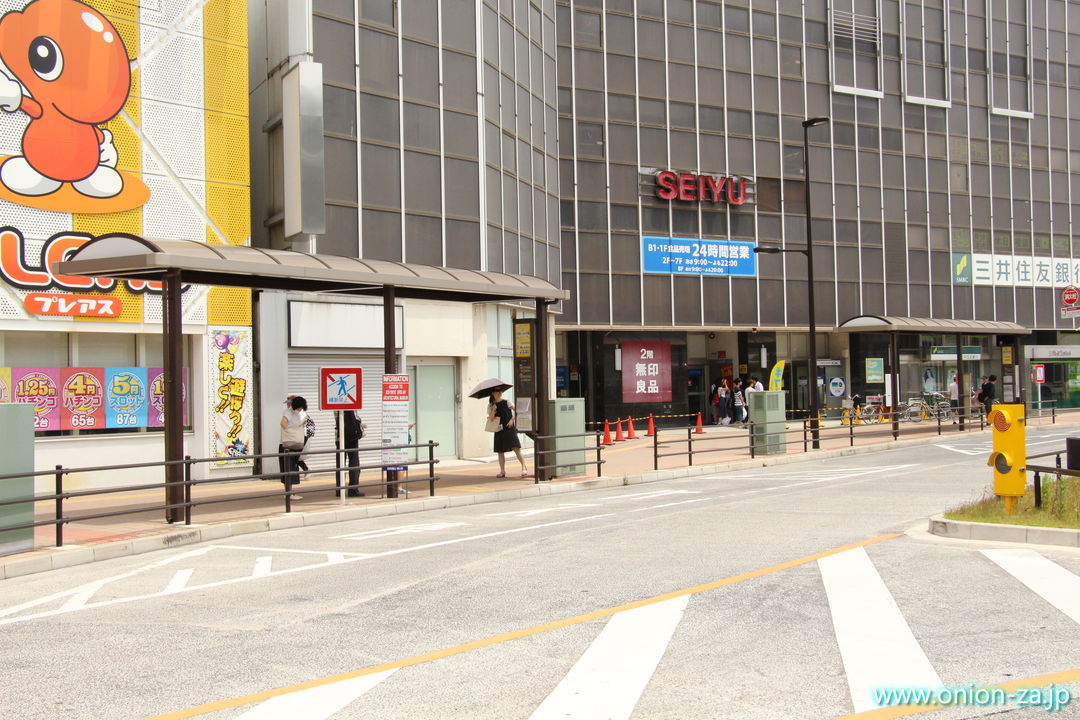 武蔵小金井駅北口のバス乗り場