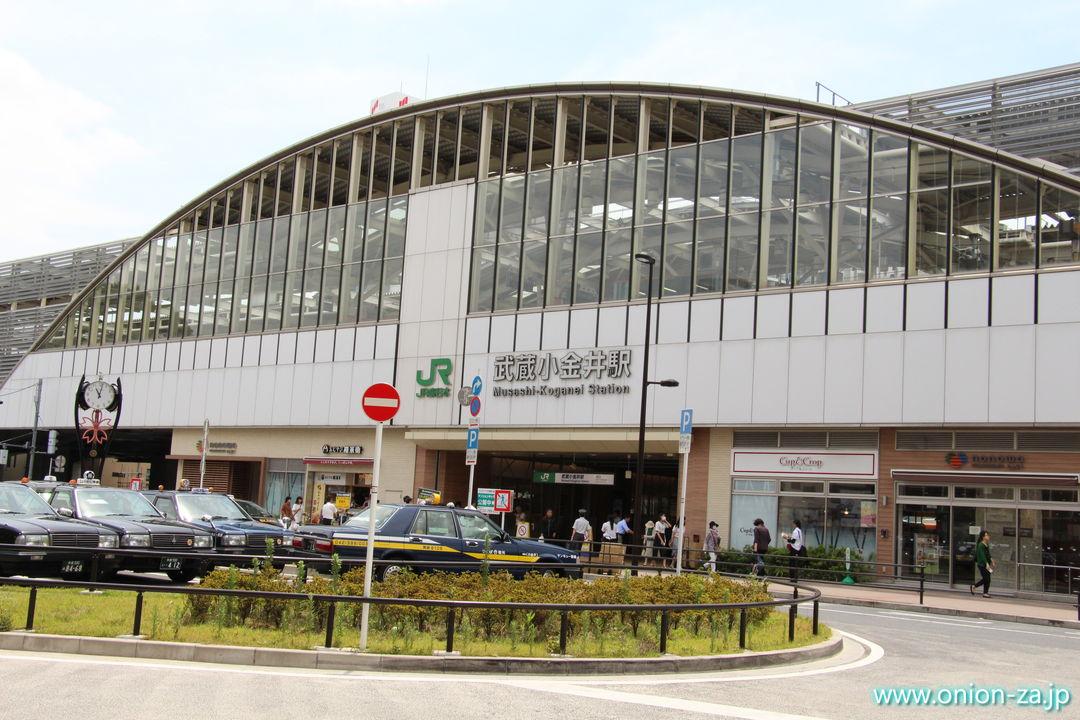 小金井公園の最寄り駅である武蔵小金井駅北口