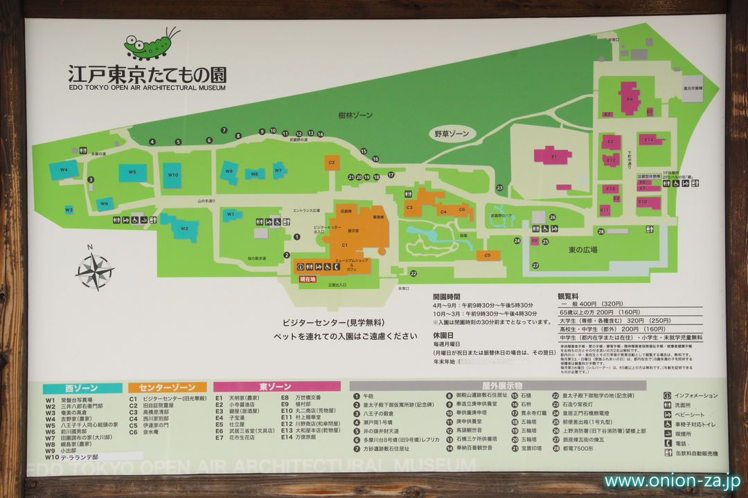 江戸東京たてもの園の園内マップ