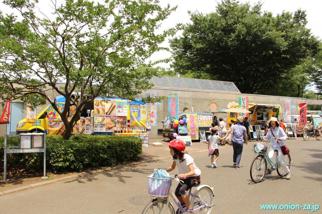 東京都立小金井公園の出店キッチンカー