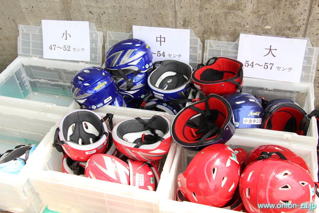 小金井公園サイクリングセンターはヘルメットレンタル無料
