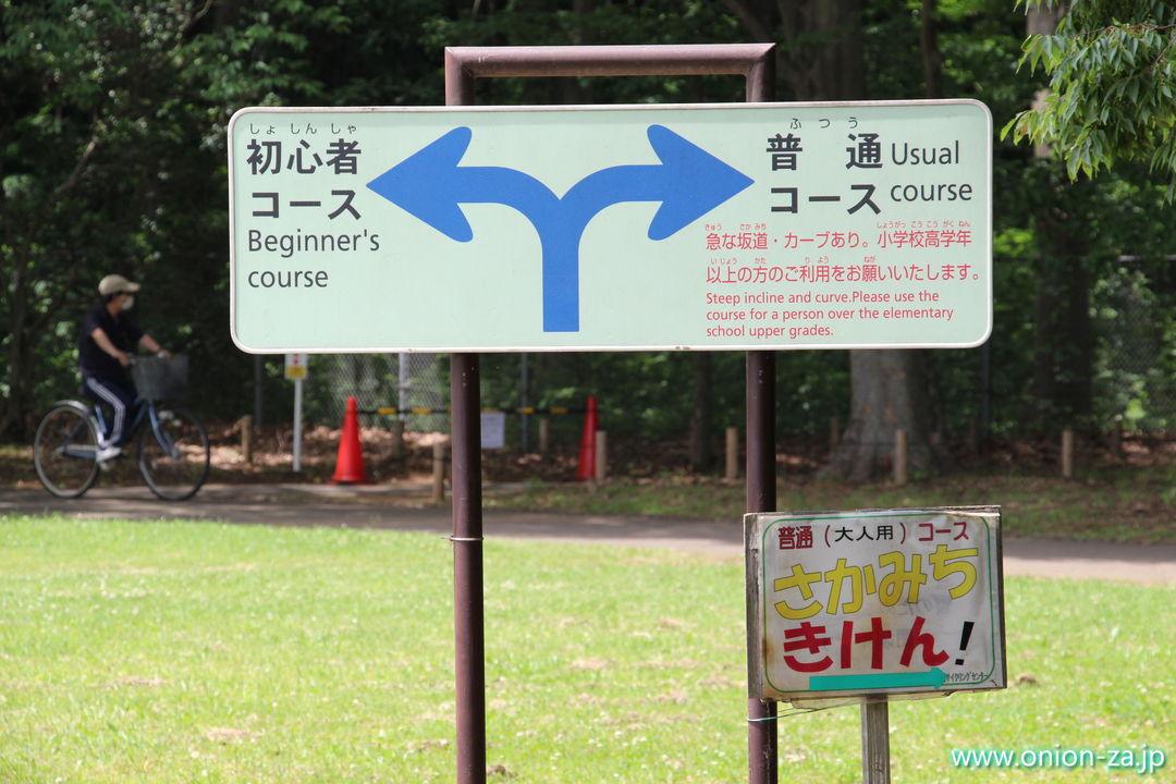 小金井公園サイクリングセンターのサイクリングコース