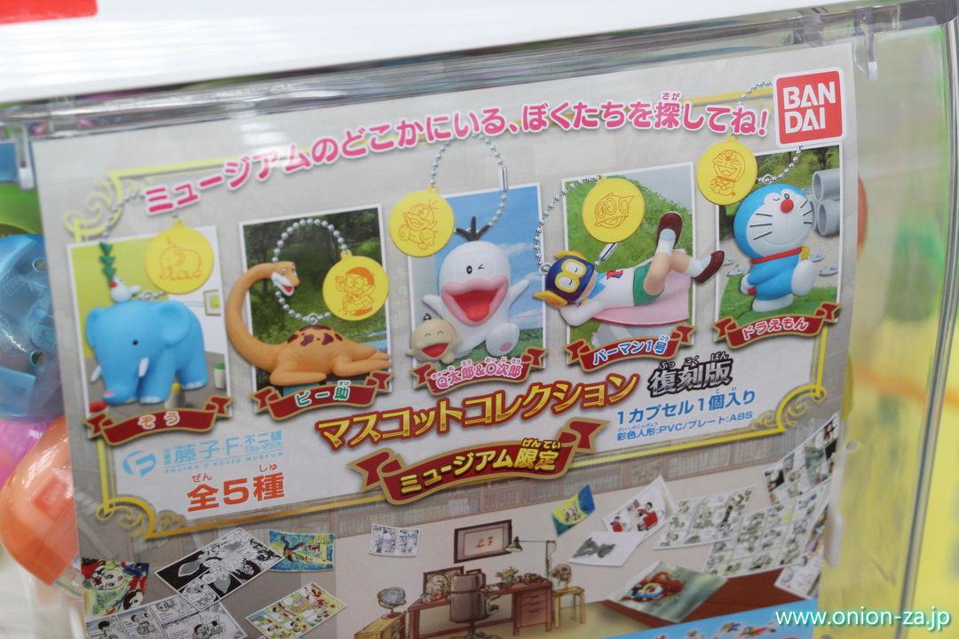 ドラえもんテレビ朝日夏祭りのミュージアム限定ガチャガチャ詳細