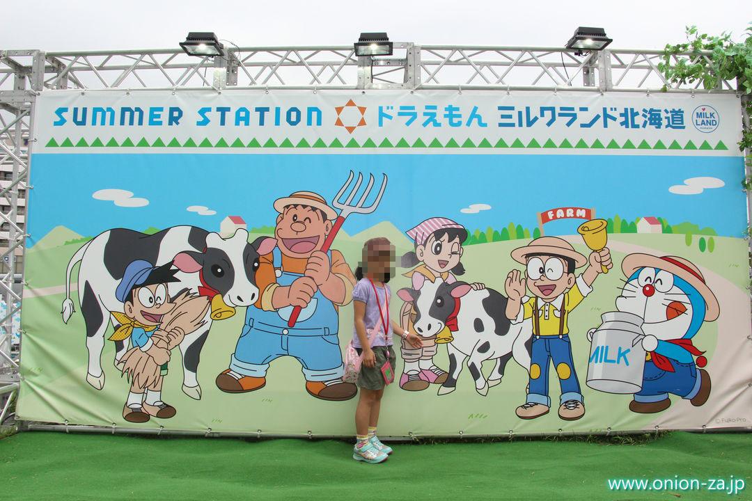 ドラえもんテレ朝夏祭りのドラえもんミルクランド北海道で記念撮影