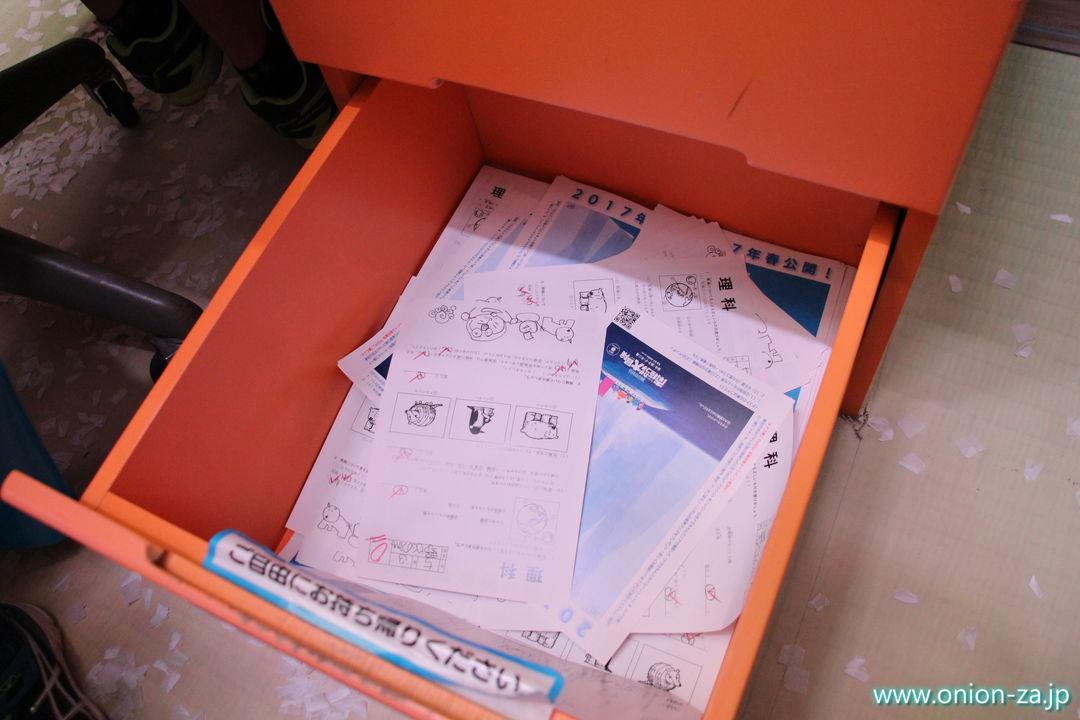 ドラえもん南極カチコチパークの0点テスト用紙