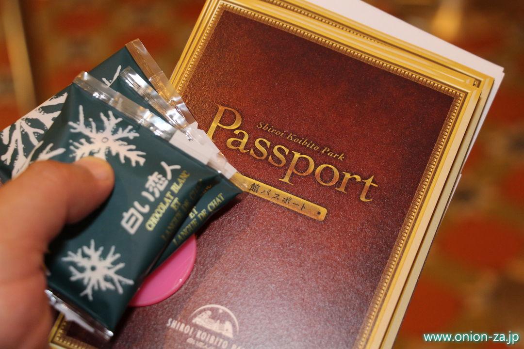 北海道にある白い恋人パークの入場パスポート