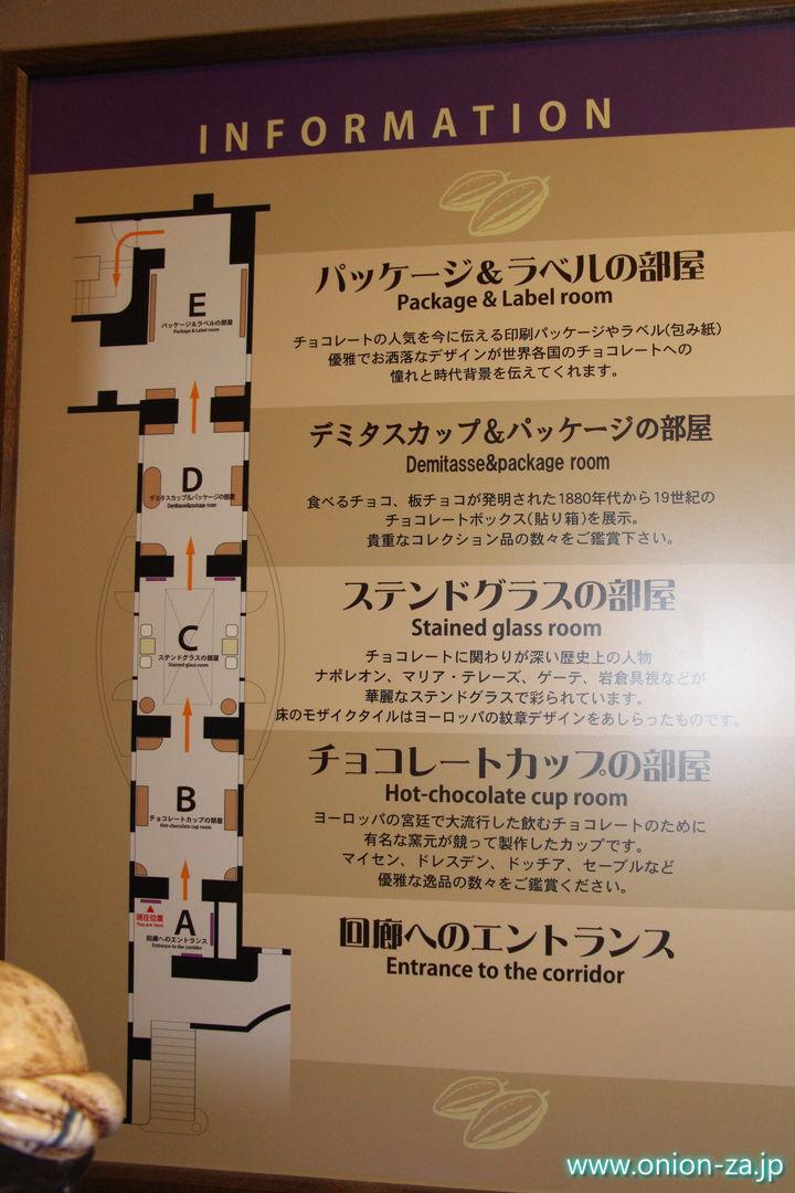 北海道にある白い恋人パークのヨーロピアン回廊