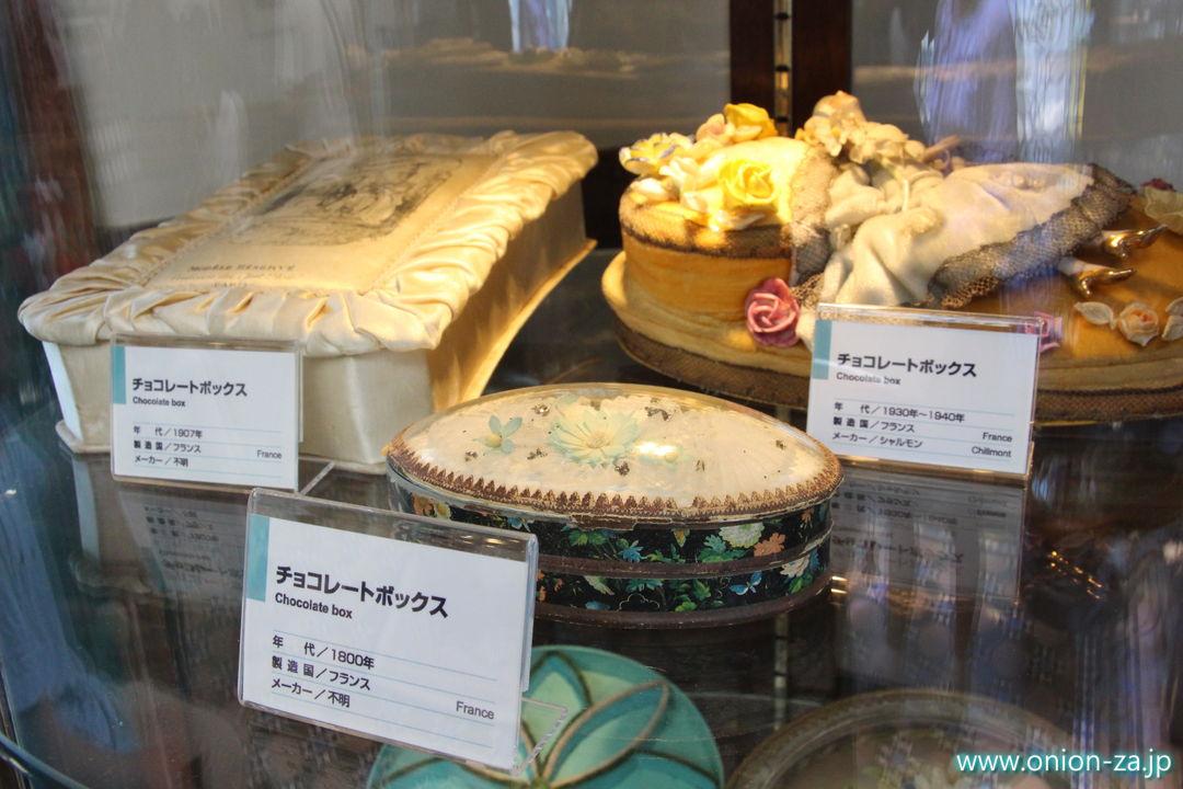 北海道にある白い恋人パークにあるチョコレートボックス