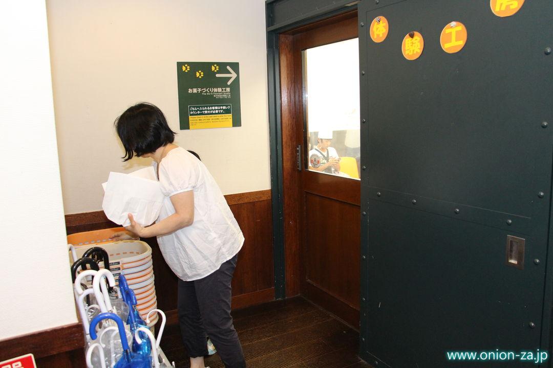 白い恋人パークのお菓子作り体験工房の入口