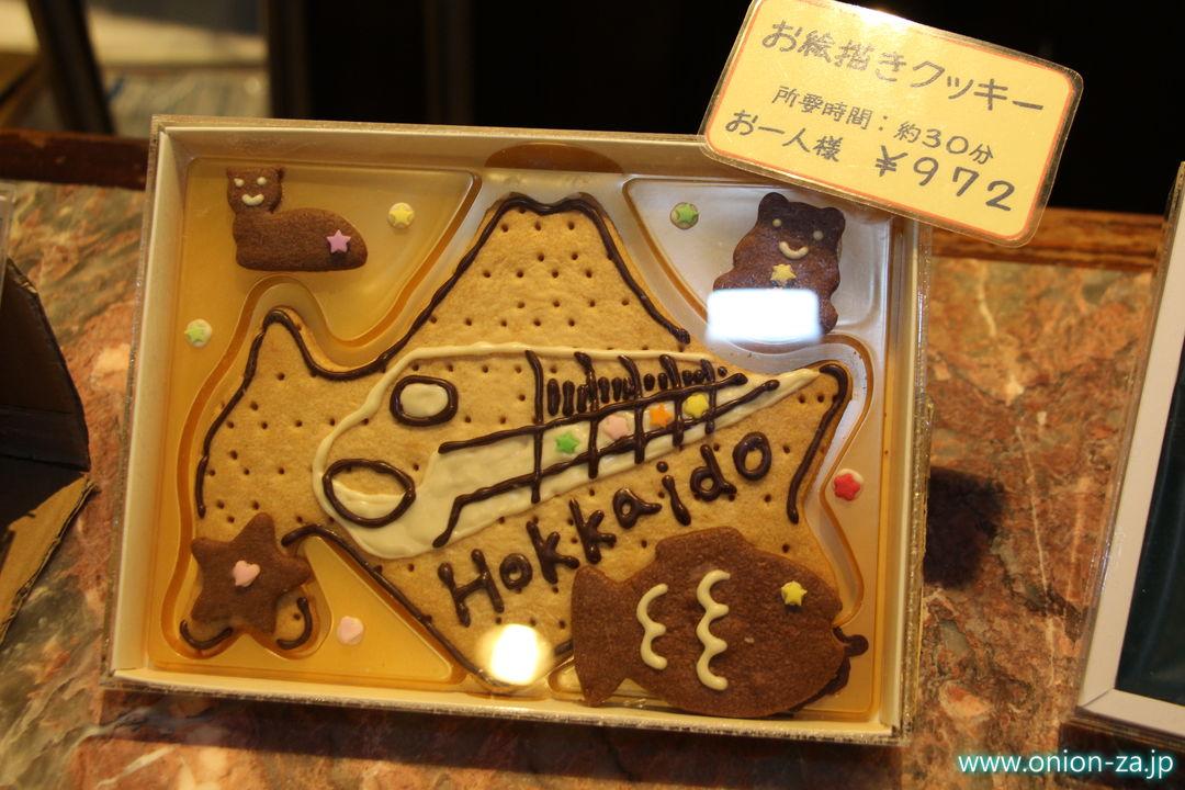 お菓子作り体験工房「お絵かきクッキー」