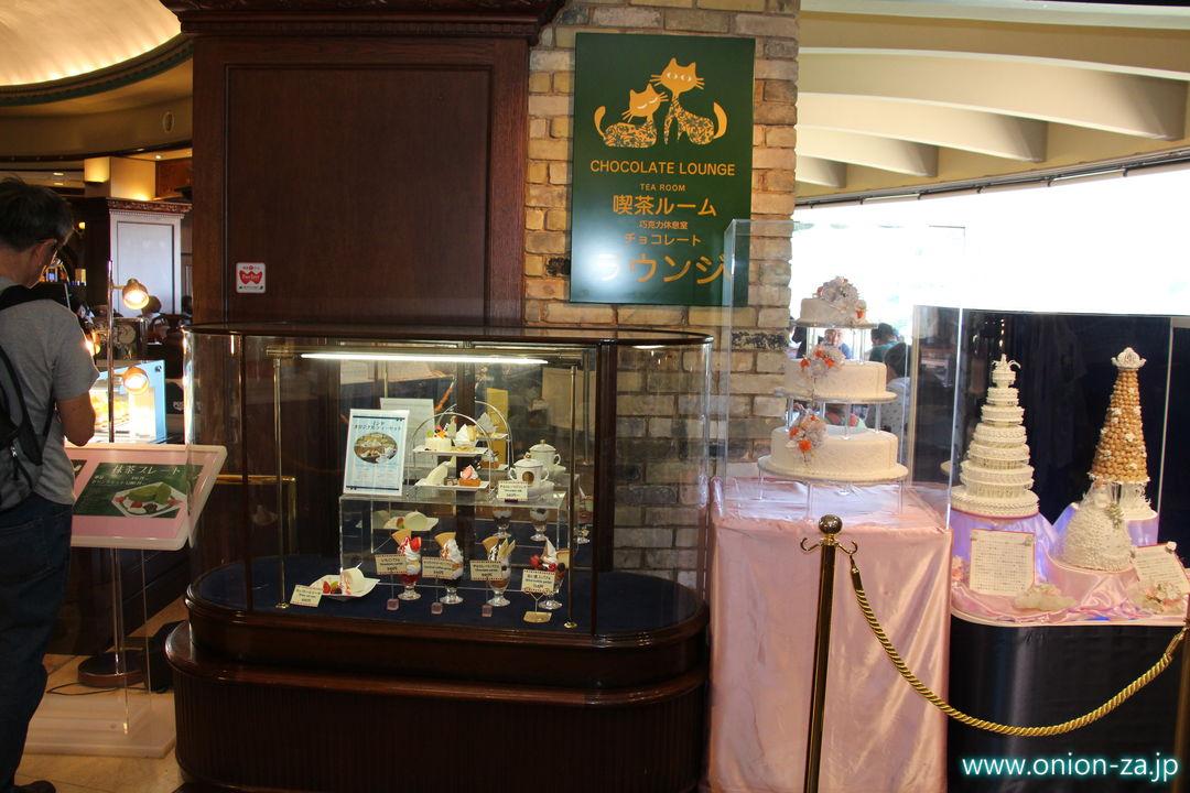 北海道の白い恋人パークにあるチョコレートラウンジ