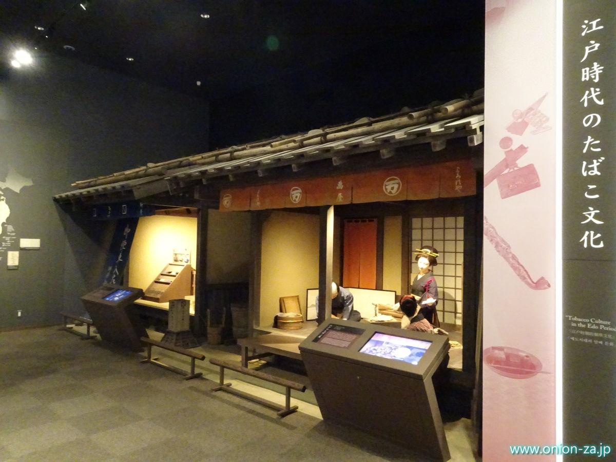 江戸時代のタバコ文化