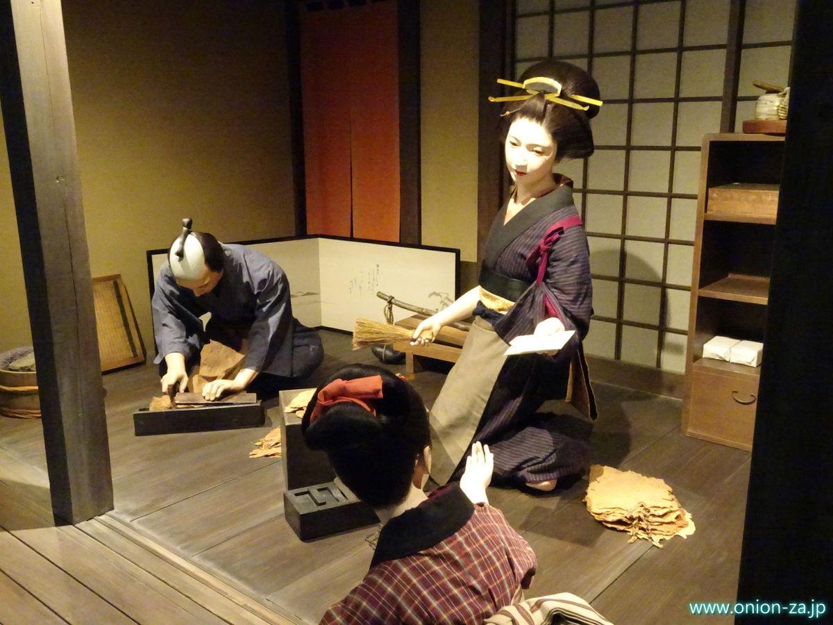 江戸時代のたばこ屋さん