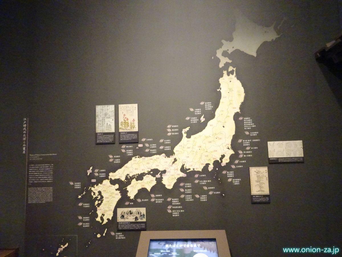 日本中でたばこが生産されていた