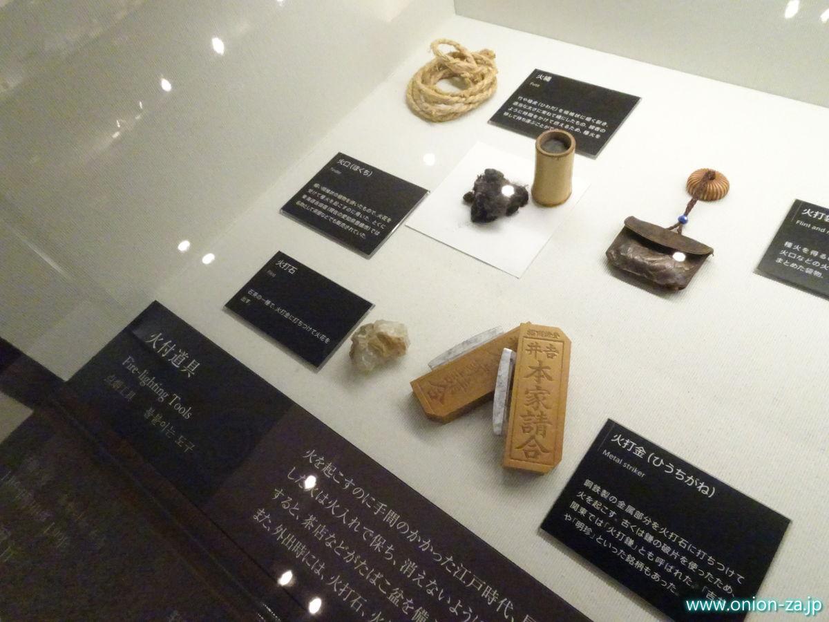 江戸時代の火付け道具