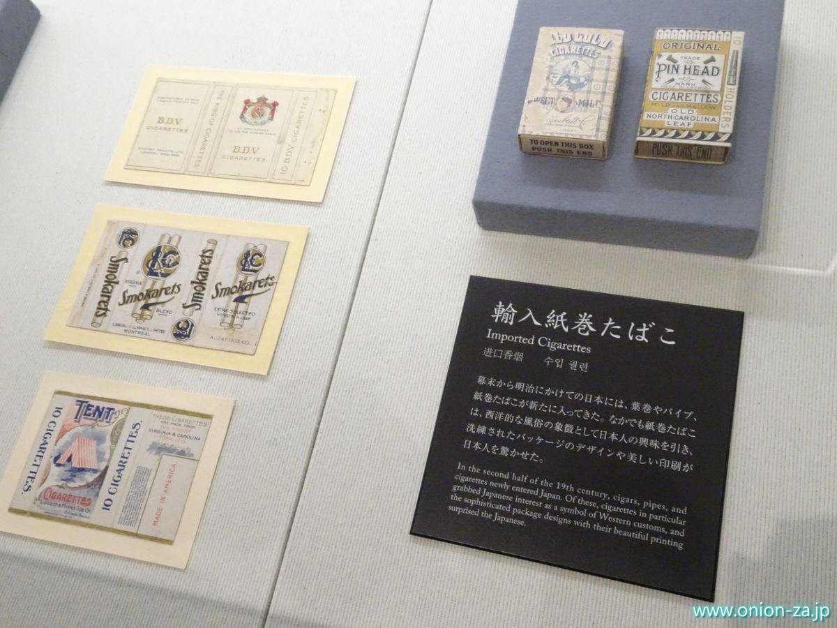 江戸時代の輸入タバコ